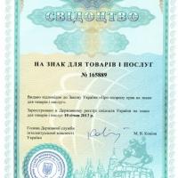 Trademark certificate «ZINTEC»