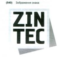 Регистрация товарного знака «ZINTEC», л. 1